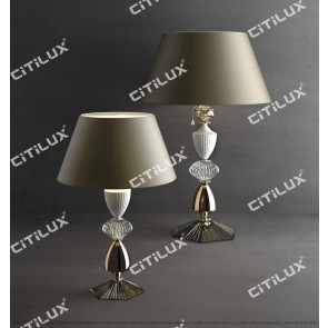 Elite Glass Luxuary Table Lamp Citilux
