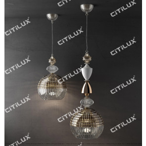 Striped Glass Ball Semi-Plated Chandelier Citilux