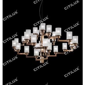 Multi-Tier Staggered Simple Chandelier Citilux