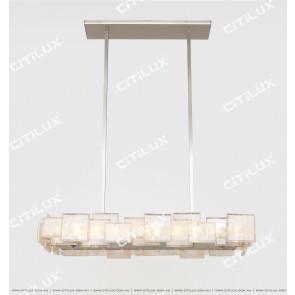 Modern Brushed Matt Nickel Imitation Natural Crystal Mosaic Dining Chandelier Citilux