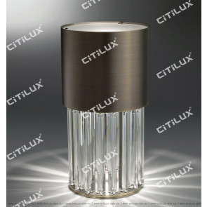 Modern Minimalist Glass Light Table Lamp Citilux