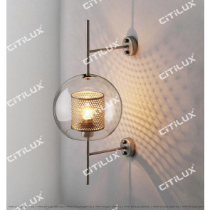 Round Glass Mesh Wall Lamp Citilux