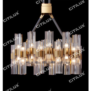 Light Luxury Metal Four-Cornered Glass Chandelier Citilux
