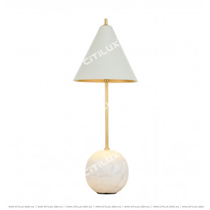 Marble Ball Cap Table Lamp Citilux