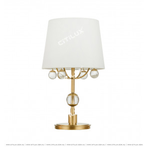 Full Copper Mini Table Lamp Citilux