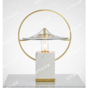 New Chinese Minimalist Mood Table Lamp Citilux