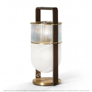 Glass Bullet Table Lamp Citilux