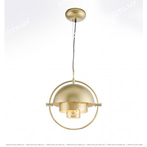 Round Single-Headed Copper Chandelier Citilux