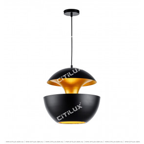 Modern Nordic Black Gold Flying Saucer Single Head Chandelier Citilux