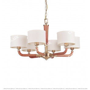 Simple American Leather Large Chandelier Citilux