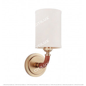 Simple American Leather Single Head Wall Light Citilux