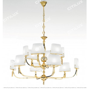 Modern Light Luxury Xin Color Double Chandelier Citilux