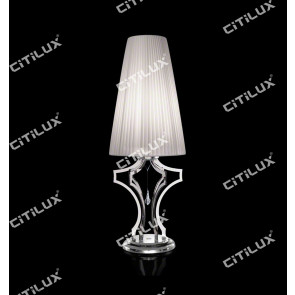 Simple European-Style Line Cut Stainless Steel Table Lamp Citilux