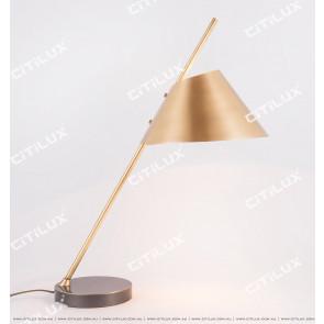 Modern Copper Single Desk Desk Lamp Citilux