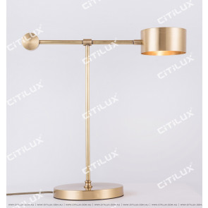 Copper Single Head Desk Bedside Table Lamp Citilux