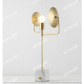 All Copper Jazz White Marble Bedside Table Lamp Citilux