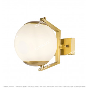 Copper White Ball Single Head Wall Lamp Citilux