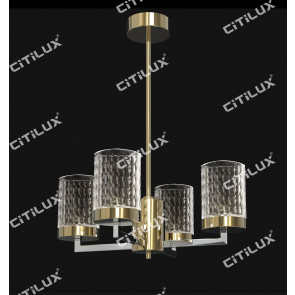 Stainless Steel Textured Glass Cover Engraved Single-Tier 4 Light Chandelier Citilux