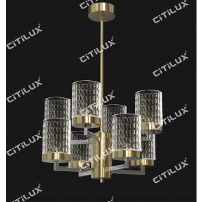 Stainless Steel Textured Glass Cover Carved Double Chandelier Citilux