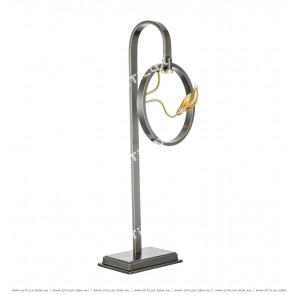 Huanglian Series - Huanglian Table Lamp Citilux