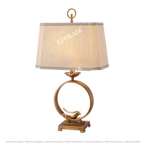 Chinese Zen Bird Table Lamp Citilux