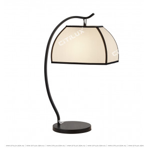 Modern Minimalist Chinese Zen Table Lamp Citilux