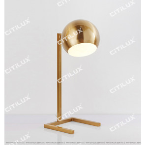 Modern Minimalist Spherical Table Lamp Citilux