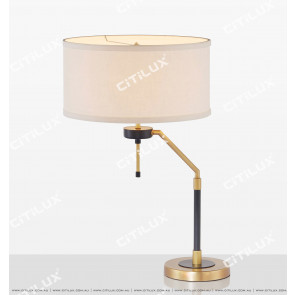 American Minimalist Table Lamp Citilux