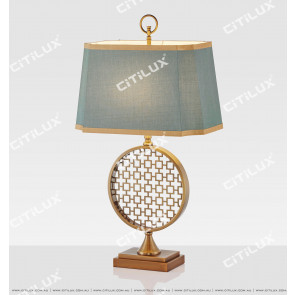 New Chinese Classical Table Lamp Citilux