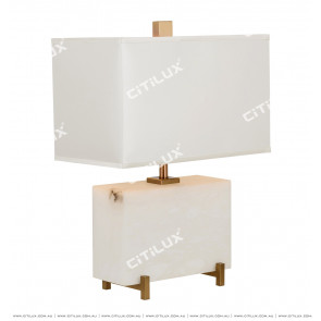 Modern Minimalist Alabaster Table Lamp Citilux