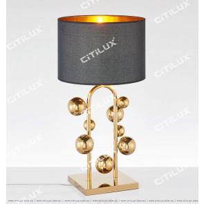 Post-Modern Spherical Shaped Creative Table Lamp Citilux
