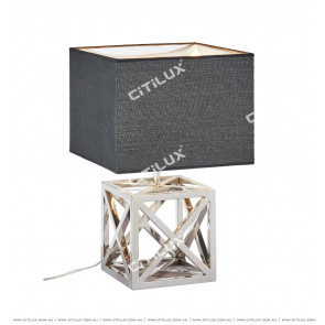 Modern Mirror Stainless Steel Mini Table Lamp Citilux