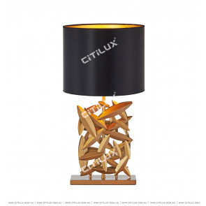 Postmodern Creative Leaf Table Lamp Citilux