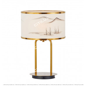 New Chinese Landscape Painting Table Lamp Citilux
