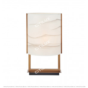Modern Artistic Landscape Painting Table Lamp Citilux