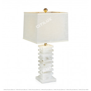 Ring Spanish Marble Table Lamp Citilux
