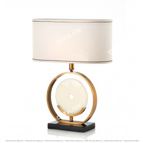 Marble Copper Table Lamp Citilux