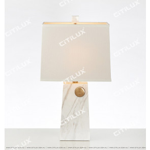 Jazz White Marble Table Lamp Citilux
