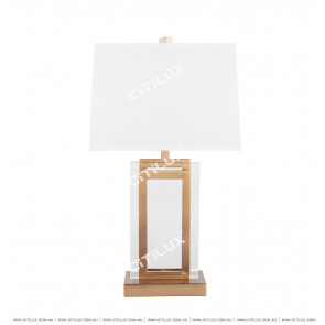 Modern Glass Table Lamp Citilux
