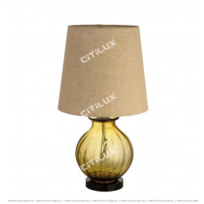 Amber Glass Table Lamp Citilux
