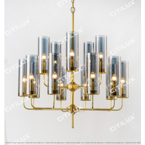 Smoke Gray Glass Cover Chandelier Citilux