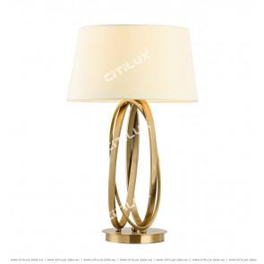 Geometric Line Modern Desk Lamp Citilux