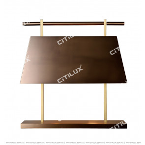 Modern Chinese Texture Table Lamp Citilux