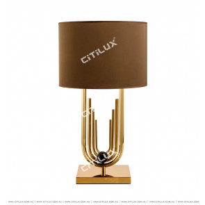 Modern Line Ball Coffee Table Lamp Citilux