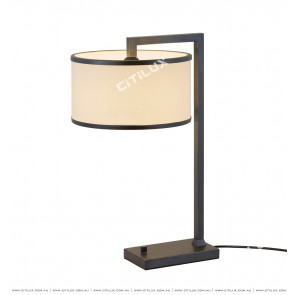 Asian Black Minimalist Chinese Table Lamp Citilux