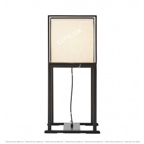 Modern Minimalist Chinese Table Lamp Citilux