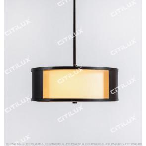 Modern Minimalist Black Round Chandelier Citilux