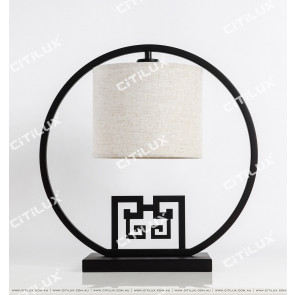 Chinese Round Black Table Lamp Citilux