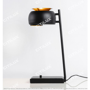 Asian Black Chinese Retro Table Lamp Citilux