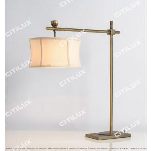 Copper Fishing Desk Lamp Citilux